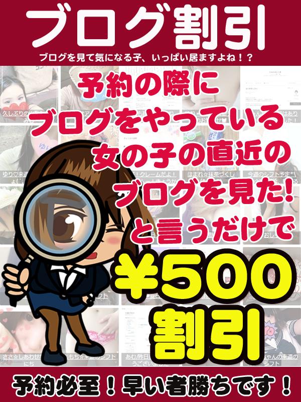 パイズリ&オナクラ 風俗 ぽっちゃりハム ぽっちゃりハムもブログ割り (500円OFF)