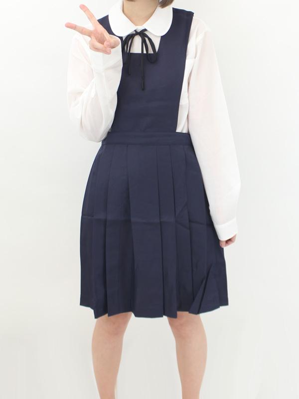 和洋九段女子女子中学校・高等学校旧冬制服(レプリカ)