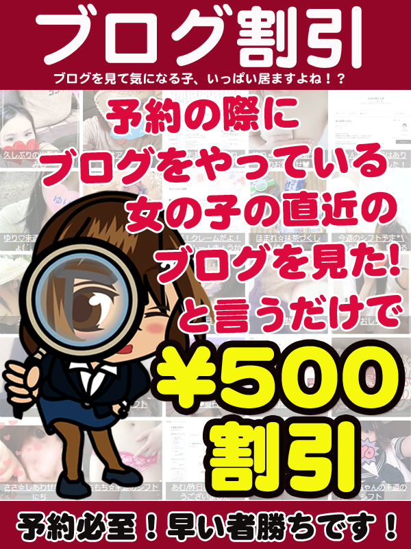 パイズリ&オナクラ 風俗 ぽっちゃりハムオナクラ&手コキ ぽっちゃりハムもブログ割り (500円OFF)