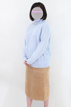 新宿手コキ&オナクラ 世界のあんぷり亭 たお